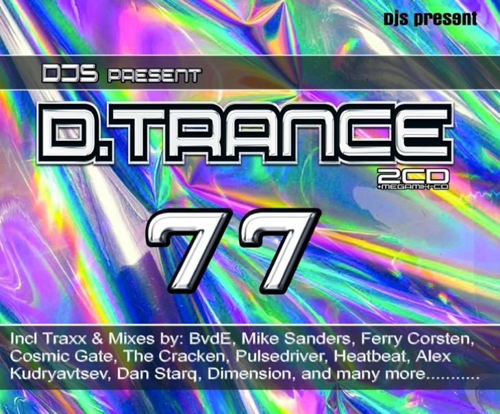DJs Present D.Trance 77 (2017)